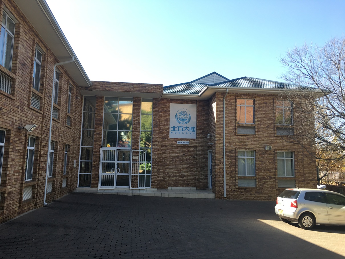 Norland South Africa - Johannesburg Office 3