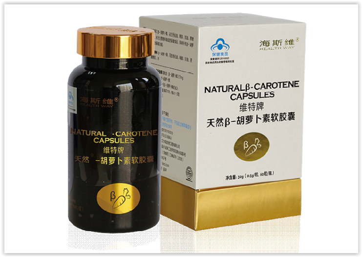 Norland South Africa - Norland Nigeria - Natural β-Carotene Capsules - Presentation
