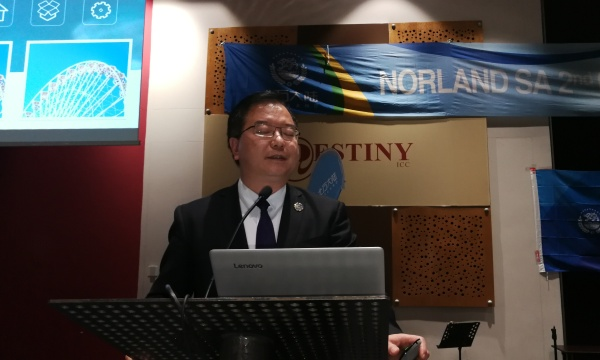 Norland-South-Africa-Nigeria-Pastor-Ernest-Mbanefo-Dr-Kelvin-Zheng-CEO-Johnny-Chen-Shihao-COO-GI-Products-Register-Join-Presentation